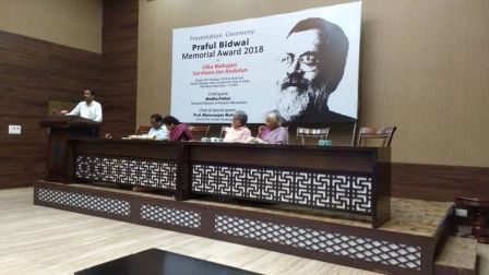 Photo from 2018 Praful Bidwai Memorial Award Ceremony