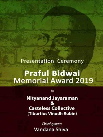 Announcement Bidawi Award 2019